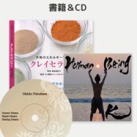 書籍&CD